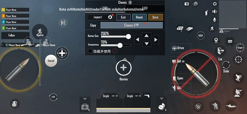 New Control Option