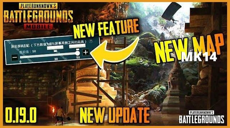 PUBG Mobile 0.19.0 Version Top 6 Upcoming Updates - pubgmobilelatest